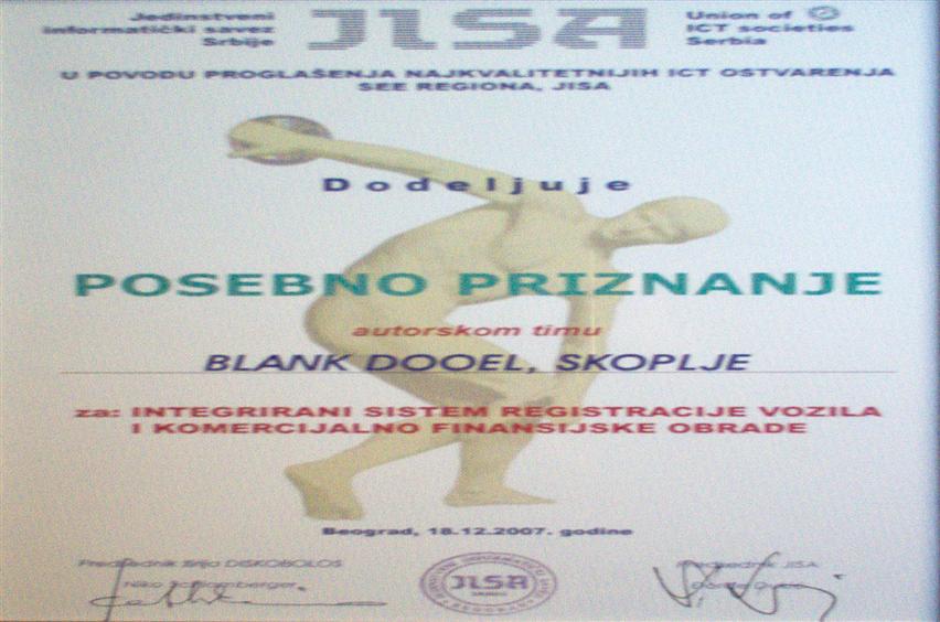 Diskobolos 2007